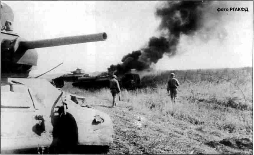 Танки Т-34, подбитые в ходе советского контрнаступления под Прохоровкой.