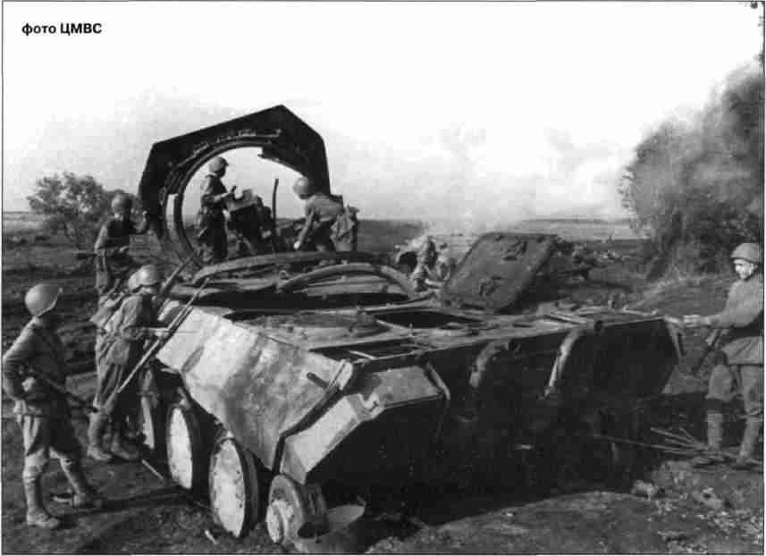 «Пантера», подбитая орудием мл. сержанта Егорова на Прохоровском плацдарме.