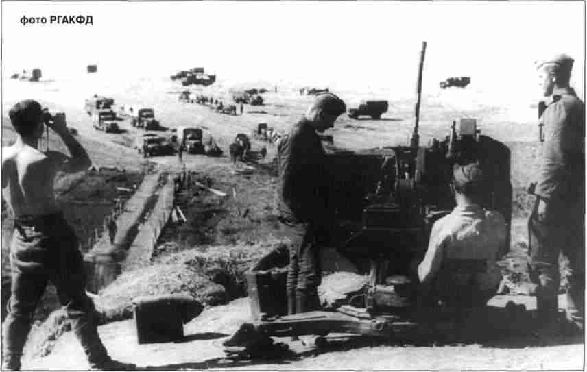 Немецкие зенитчики прикрывают переправу через Донец. Июль 1943г.