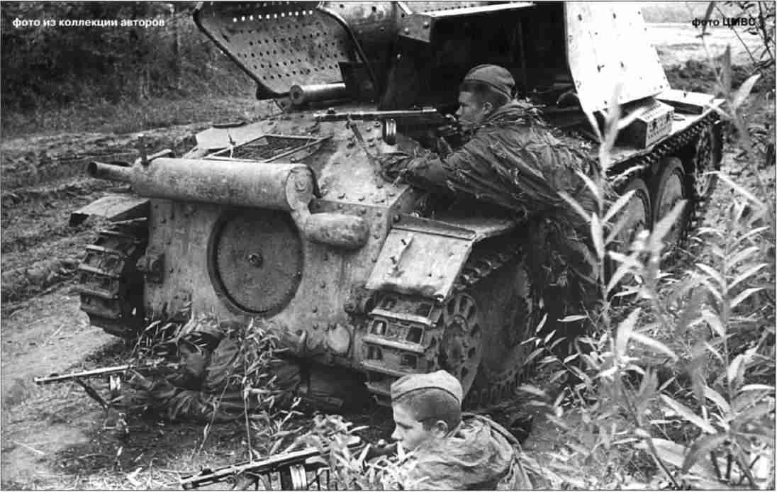 Советские разведчики в засаде у подбитой САУ «МардерIII».