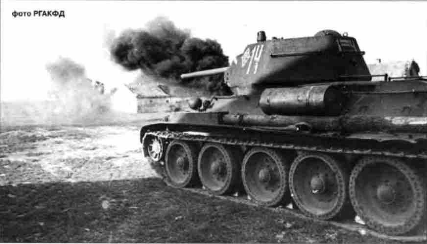 Советский танк 22-й тбр. входит в горящее село. Воронежский фронт.
