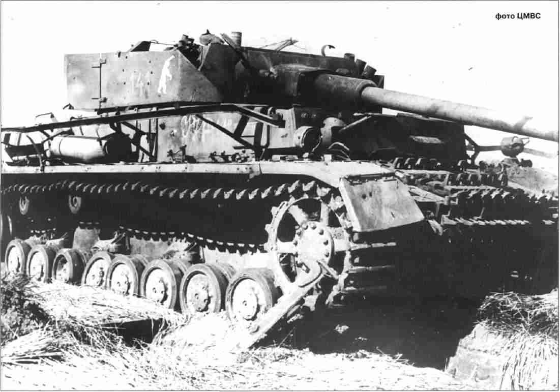 Немецкий танк PzKpfw IV Ausf H, подбитый орудием Глаголева. Орловское напр., август 1943г.