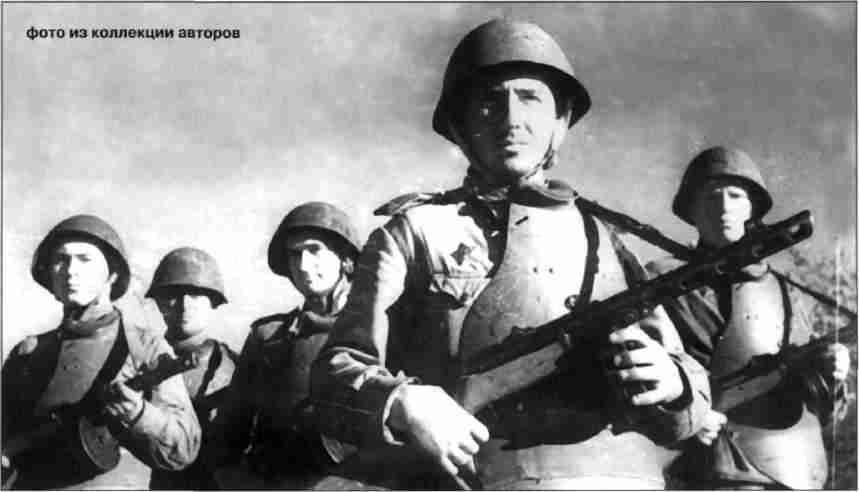 Бойцы и командиры инженерно-сапёрной штурмовой бригады, отличившиеся в боях за Орёл.