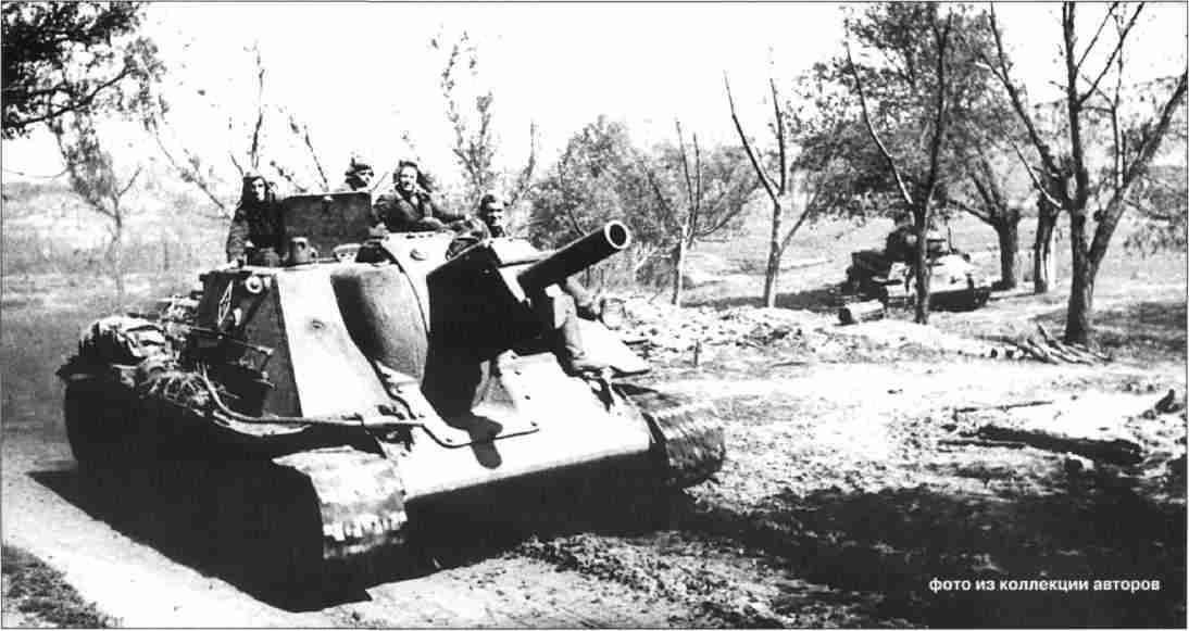 «Самоходка» СУ-122 4-й танковой армии на марше в районе Карачева. Август 1943г.