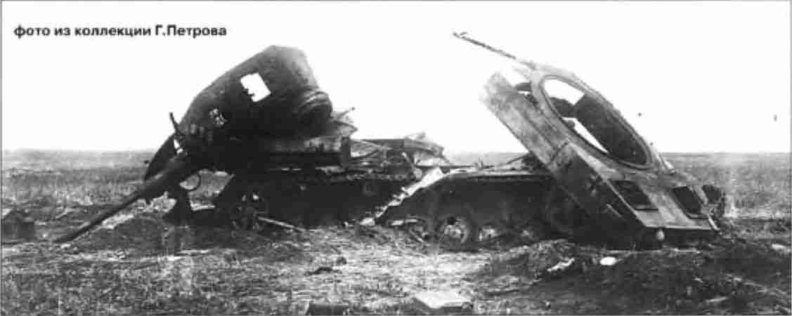 Обломки PzKpfw IV Ausf G 3-го танкового полка 2-й танковой дивизии. Орловское напр.