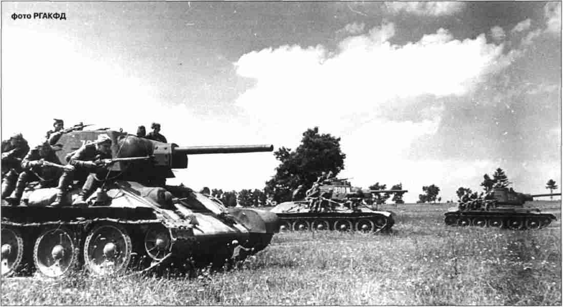 Танки Т-34 с пехотным десантом в наступлении на Харьков.