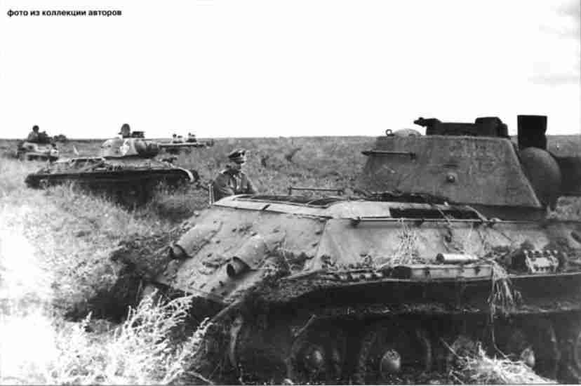 Танки Т-34, подбитые в районе Ахтырки.