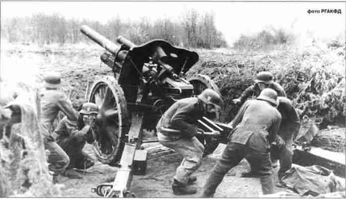 Немецкие артиллеристы ведут огонь из гаубицы leFH 18 по наступающим советским войскам. Харьковское направление, Август 1943г.