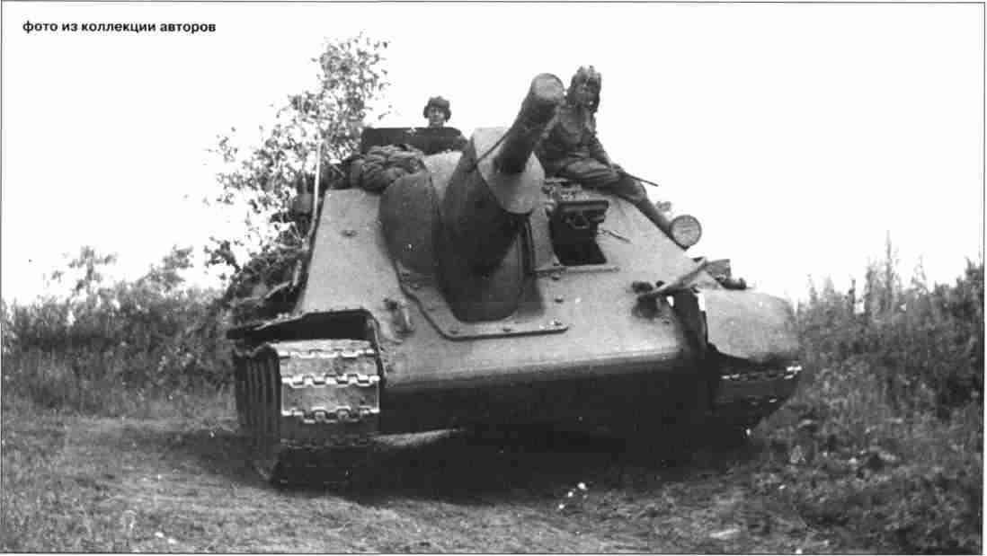 СУ-122 на марше. 7 августа 1943г.