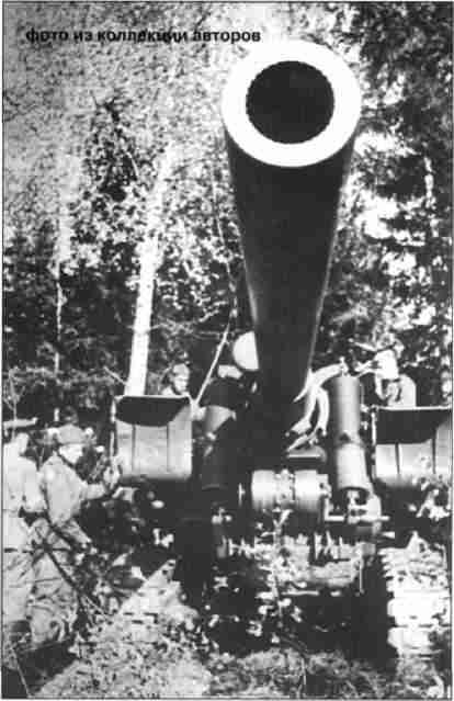 Дальнобойное 152-мм орудие Бр-2 готовится открыть огонь по отступающим немецким войскам.