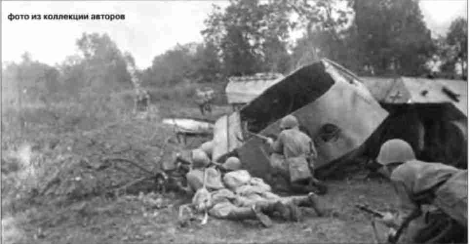 Бой в предместье Харькова. Август 1943г.
