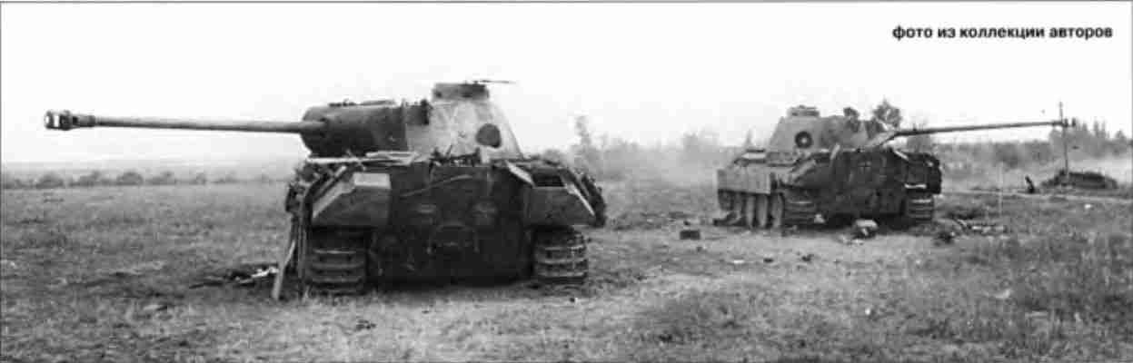 «Пантеры», подбитые на окраинах Харькова.