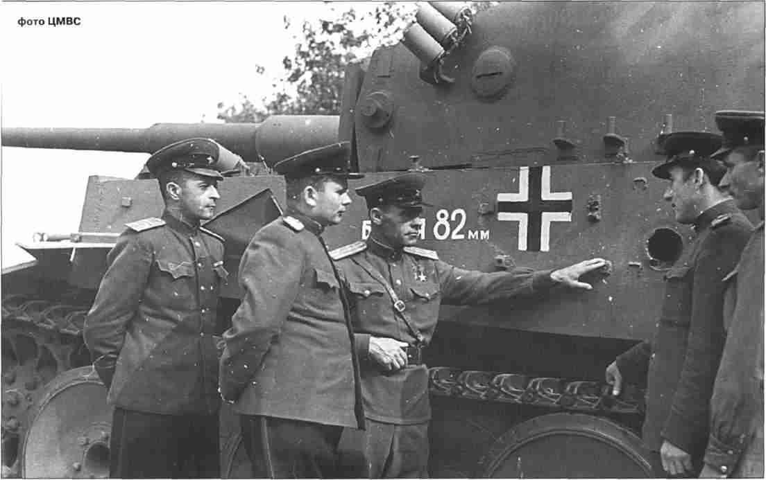 Гвардии полковник И.Бойко у «Тигра», подбитого на Курской дуге.