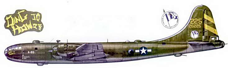«Ding How» из 794-il эскадрильи. 21 ноября 1944 годасамолет совершил вынужденную посадку во Владивостоке.