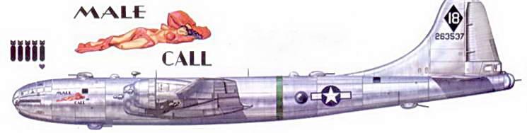 В-29 «Male Call» из 444-й группы. Кванхань. Китай, конец 1944 года.