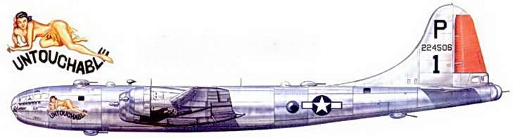 B-29«Untouchable», 462-я группа. К середине 1944 года самолет 7 раз перелетал через Гималаи и совершил 5 боевых вылетов.