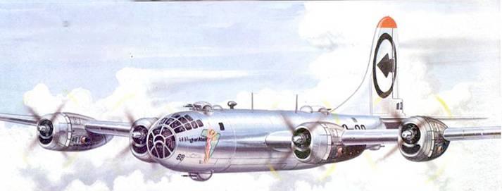 В-29 «UP an Atom» из 509-й бомбардировочнойавиагруппы совершает метеополет над Японией. 9 августа 1945 г.