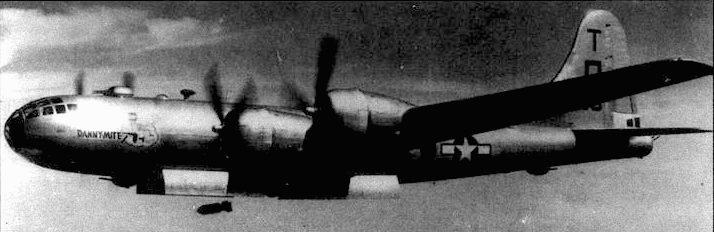 В-29 (44-69777, «Dannv Mile»)из 498-й группы сбрасывает 500-фунтовые фугасные бомбы. Специальное устройство поочередно освобождало бомбыиз обоих бомбовых отсеков, стараясь сохранить центровку самолета.