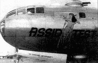 58-я BG, Китай 1945 г.