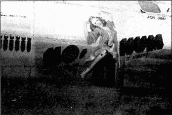 444-я ВG. Индия 1945 г.