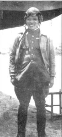 Знаменитый командир 64-го сентая — майор (позднее подполковник) Татео Като. На счету Като было 14 или 18 воздушных побед.