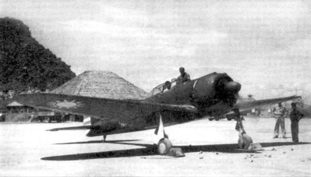 Захваченный в 1943 году в Китае Ки-43-I-Хей. Самолет несет опознавательные знаки Гоминьдана.