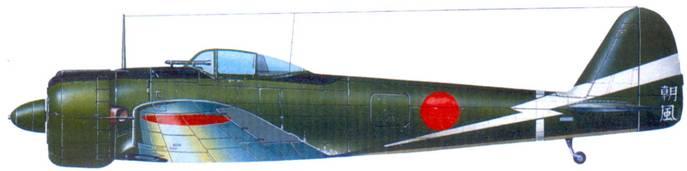 Ки-43-I-Хей, 3-й чутай, 50-й сентай, лейтеннат Тензо Канамару, Бирма, конец 1942 года. На хвосте надпись «Раненный ветер».