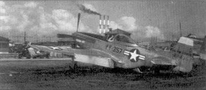 Истребитель «Мустанг» P-51D «PASSION FIT», снимок сделан на авиабазе Итацуки. «Мустанги» состояли на вооружении 8-го истребительно-бомбардировочного авиакрыла до перехода его на «Шутинг Стары». Истребитель имеет желтую законцовку киля, характерную для самолетов 80-й эскадрильи. Самолет «PASSION FIT» был закреплен за лейтенантом Доном Робертсоном. Товарищ Робертсона по 80-й эскадрильи лейтенант Оррин Фокс сбил 29 июня 1950г. два штурмовика Ил-10.