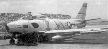 На истребителе F-86E-10 (51-2747) «HONEST JOHN» летал ас второй мировой войны полковник Уолкер Махурин. До назначения командиром 51-го авиакрыла Махурин служил в 4-м авиакрыле, где и летал именно на этой машине. Полковник одержал в Корее 3,5 победы, все над МиГ-15: одну 6 января, одну 17 февраля и полторы 5 марта 1952г. 13 мая 1952г. «Сейбр» Махурина сбили, сам полковник попал в плен.