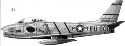 21.F-86E-10-NA 51-2800 «EL DIABLO» капитана (позже майора) Чарльза Д. Оуэнса из 336-й эскадрильи 4-го авиакрыла