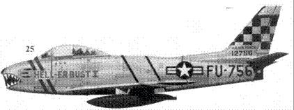25.F-86E-10-NA 51-2756 «HELL-ER BUST» майора (позже подполковника) Эдвина Л. Хиллера из 16-й эскадрильи 51-го авиакрыла