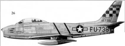26.F-86E-10-NA 51-2738 «FOUR KINGS & A QUENN» 1-го лейтенанта (позже капитана) Сесила Фостера из 16-й эскадрильи 51-го авиакрыла