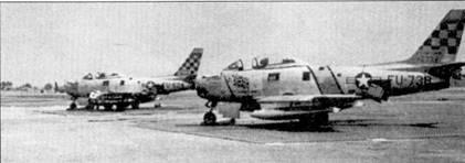 Снимок самолетной стоянки японской авиабазы Цуики. На переднем плане — F- 86Е-10-NA (51-2738) «FATHER DAN». На этом истребителе летал капитан Сесил Г. Фостер, он стал 23-м американским асом Корейской войны 22 ноября 1952г. Всего Фостер сбил девять самолетов противника и, как, большинство асов летал на разных «Сейбрах».