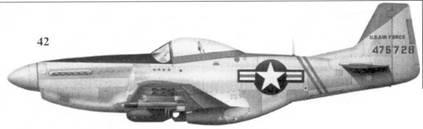 42.F-51D-30-NA 44-75728 майора Арнольда Маллинса из 67-й истребительно-бомбардировочной эскадрильи 18-й истребительно-бомбардировочной группы