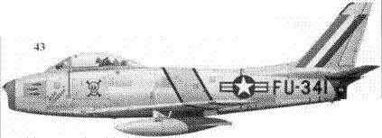 43.F-86F-30NA 52-4341 «MIC POISON» майора Джеймса П. Хагерстрома из 67-й истребительно-бомбардировочной эскадрильи 18-й истребительно-бомбардировочной авиагруппы