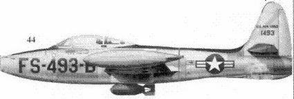 44.F-84E-25-RE 51-493 лейтенант Джэкоба Кратта из 523-й эскадрильи 27-го авиакрыла истребителей сопровождения