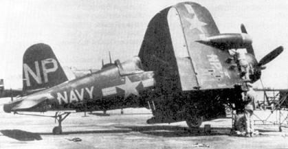 Единственным асом авиации флота США стал лейтенант Гэй П. Борделон из эскадрильи УС-3. За свои достижения Борделон был удостоен креста ВМС, второй после медали Почета по степени важности награды Соединенных Штатов. Ас летал на ночном истребителе F4U-5NL «Корсар» (заводской номер Bu№124453, бортовой код «NP-21»). Ночники из эскадрильи УС-3 базировались пи всех американских авианосцах, принимавших участие в Корейской войне. Борделон сбил пять самолетов коммунистов, все другие пилоты «Корсаров» ВМС и корпуса морской пехоты — четыре: три Яка и один МиГ-15.