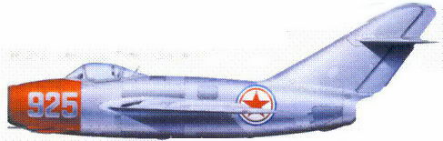 МиГ-15 полковника Евгения Пепеляева