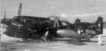 В первые недели войны над Кореей действовали «Твин Мустанги» из 4-й всепогодной истребительной эскадрильи, которая базировалась на японском аэродроме Наха, о. Окинава. На самолете «Call Girl» летал командир эскадрильи подполковник Джон Шарп.