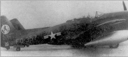 На истребителе F-82G «Твин Мустанг» 1-й лейтенант Чарлз Моран вместе с двумя другими самолетами этого типа провел 27 июня 1950г. воздушный бой с северокорейскими истребителями. «Твин Мустанг» Морана получил пробоины в хвостовом оперении от снарядов, выпущенных из пушек Ла-7, но смог вернуться на базу. До сих пор достоверно не известно, кому из летчиков трех «Твин Мустангов», «Скитиру» Хадсону, «Пауку» Литтлу или Чарди Морану, принадлежит честь первой воздушной победы Корейской войны.