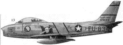 13.F-86E-10-NA 51-2834 «Jolly Poger» капитана Клиффорда Д. Джолли из 335-й эскадрильи 4-го авиакрыла