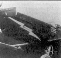 Снимок истребителя F-82G «Твин Мустанг» «Скитира» Хадсона сделан осенью 1950г., когда Хадсону присвоили очередное воинское звание капитан.
