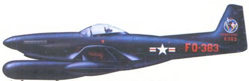 F-82G лейтенанта Уильяма Хадсона и лейтенанта Карла Фрейзера