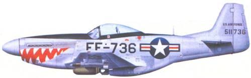 F-51D лейтенанта Джеймса Глисснера