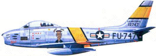 F-86E полковника Уолкера М. Махурина