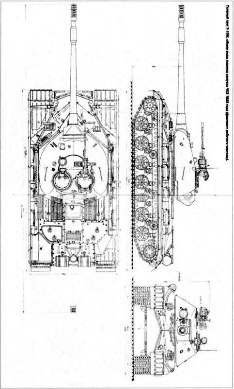 56.Тяжелый танк Т-10М, общие виды машины выпуска ЧКЗ 1958 года (фрагмент рабочего чертежа).