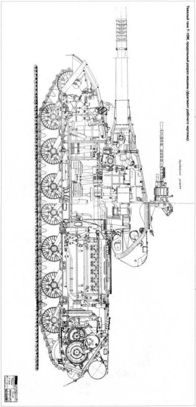 57.Тяжелый танк Т-10М, продольный разрез машины (фрагмент рабочего чертежа).