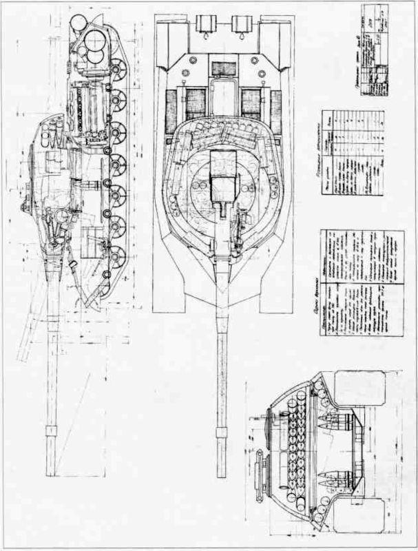 82.Проект самоходной установки «объект 268», вариант с установкой вооружения во вращающейся башне. 1952 год (АСКМ).