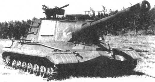 83.Самоходно-артиллерийская установка «объект 268» на базе танка Т-10, общий вид. 1957 год (АСКМ).