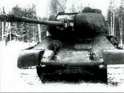 85-мм пушка ЛБ-1 в увеличенной башне танка Т-34 на испытаниях. 1943 г.